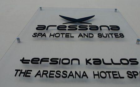 W 0040 Aressana 307 – HOTEL ENTRANCE+LOGO